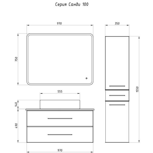 Подстолье Санди 100 (Белый / дуб) ASB-Woodline 38117081 3