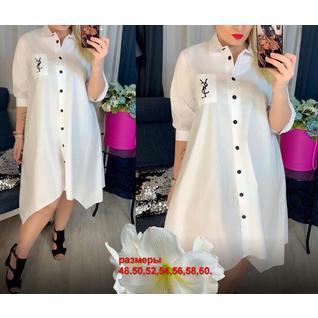 Платье-рубашка Ив Сен-Лоран большого размера р.48-60