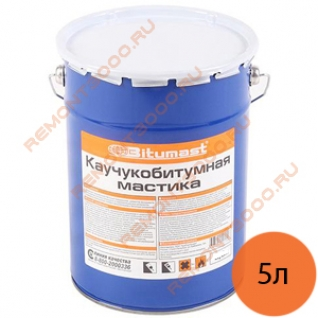 БИТУМАСТ мастика каучукобитумная (5л=4,5кг) / BITUMAST мастика каучукобитумная (5л) Битумаст