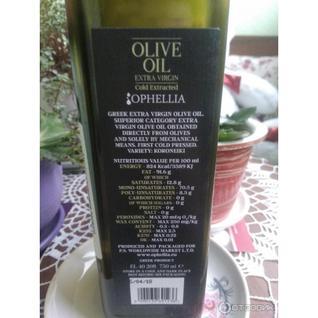 OPHELLIA Оливковое масло OPHELLIA Extra Virgin первого отжима 750мл стек. бут