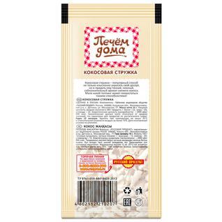 Русский продукт Кулин. добавка Печем дома Кокосовая стружка 15г