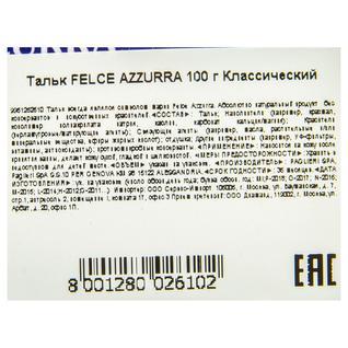 Тальк Felce Azzurra Классический, 100 гр