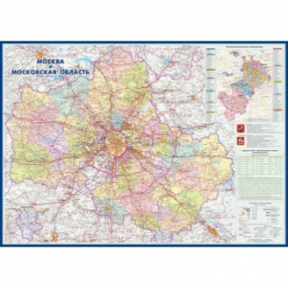 Настенная карта Москва и Московская область админ.1:280тыс.,1,43х1,02м.