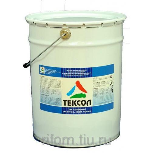 Тексол - полимерный лак для бетона и камня 9068