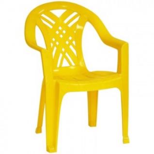 Кресло пластиковое SPG_ №6 Престиж-2, желтое