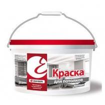 Краска для потолков белая Ecoroom 1.4 кг.
