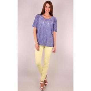 Блуза голубая Cream