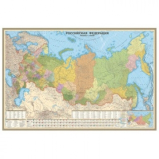 Настенная карта РФ политико-административная 1:3,7млн.,2,3x1,54м.