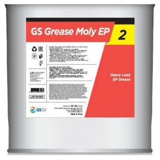 Смазка KIXX GS Grease 2 0,5кг