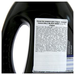 Средство жидкое для стирки темных тканей Dalli Black Wash 1,1 л 20 стирок