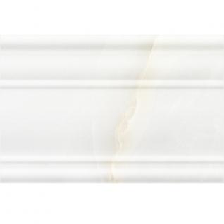 Цоколь Versailles Zocalo Brissac Blanco20х30