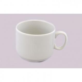 Чашка фарфор белая 220мл Эспрессо (6С0140Ф34)