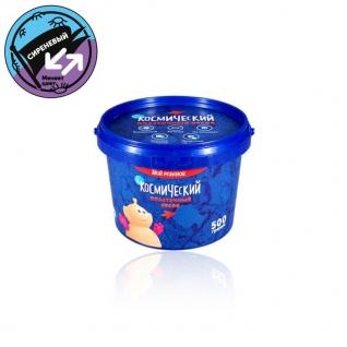 Космический песок сиренево - голубой 0,5 кг