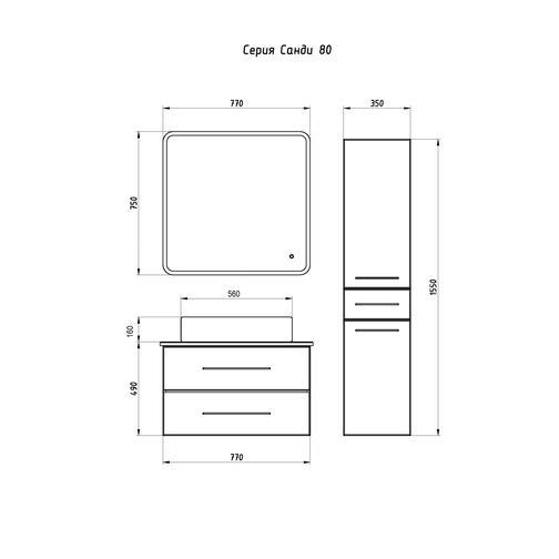 Подстолье Санди 80 (Белый / дуб) ASB-Woodline 38117079 3