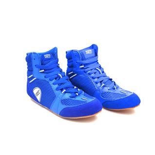 Обувь для бокса Green Hill Ps006 низкая, синий размер 46