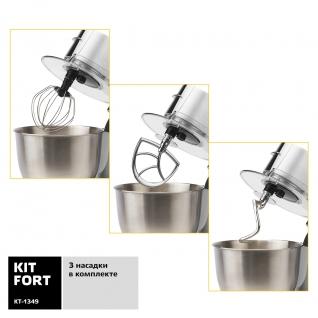 KITFORT Цельнометаллический планетарный миксер «2 в 1» Kitfort KT-1349