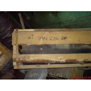 КЛАПАН 22С32П ДУ80 РУ25