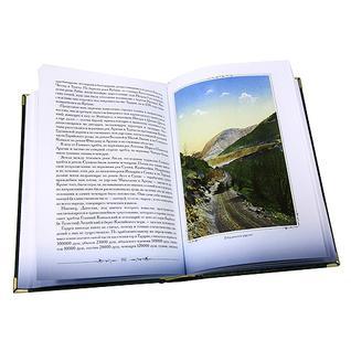 Берже А.П.. Кавказская старина (подарочное издание), 978-5-903129-28-7