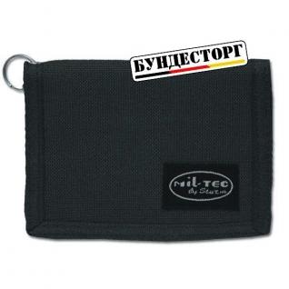 Mil-Tec Кошелек Security Plus черного цвета