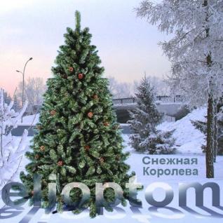 Искусственная елка Снежная Королева с шишками 213 Триумф