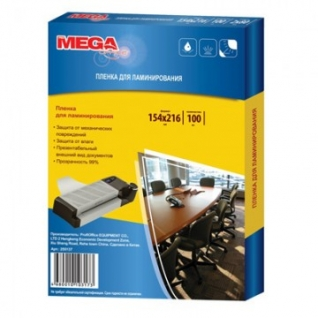 Пленка для ламинирования Promega office 154х216, 200мкм 100шт/уп.