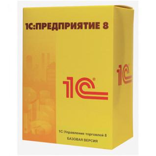 Программное обеспечение 1С:Предпр.8.Управление торговлей Б/В (4601546044440