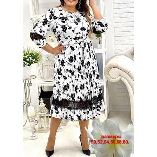 Платье Маки большого размера р.50-60