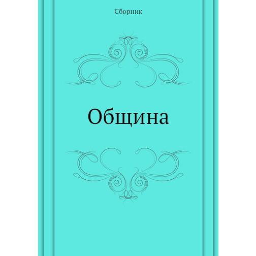 Община 38732303