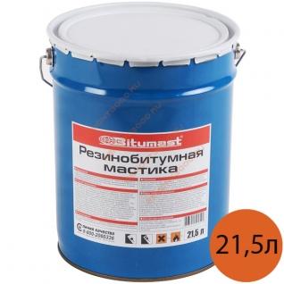 БИТУМАСТ мастика резинобитумная (21,5л=18кг) / BITUMAST мастика резинобитумная (21,5л) Битумаст