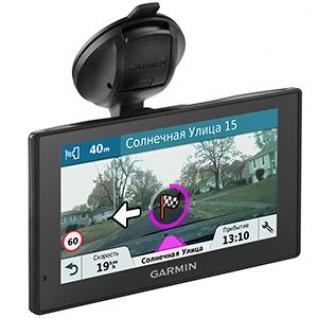 GPS-автонавигатор Garmin DriveAssist 51 (010-01682-46)