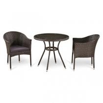 Комплект мебели Вида 2+1