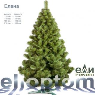 Искусственная елка Елена 2.1 м