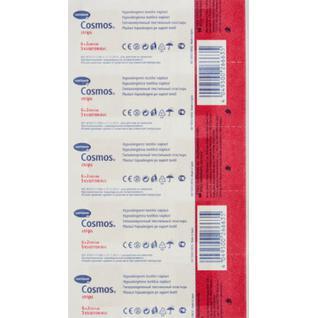 Набор лейкопластырей Пластырь-пластинки 6х2см 5х50шт/уп COSMOS 5302955