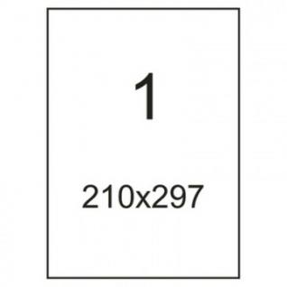 Этикетки самоклеящиеся супер-клейкие Promega label 210х297мм.100л/уп