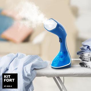 KITFORT Ручной отпариватель «2 в 1» Kitfort KT-929-3, синий