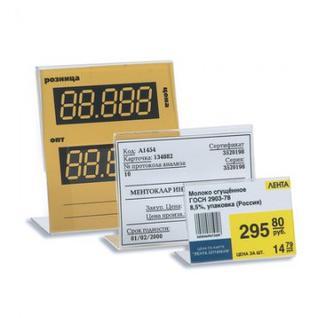 Ценникодержатель настольный для ценников 60х40мм настол. N251 акр