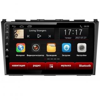"""Головное устройство Subini HON901 с экраном 9"""" для Honda CR-V III 2006-2012 Subini"""