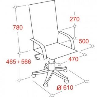 Кресло MT_BР-8 PL, ткань серая 21, метал. подл. вставки экокожа (14475)