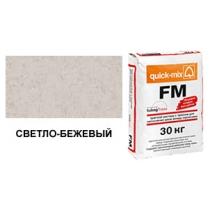 Затирка для кирпичных швов Quick-mix FM.B светло-бежевая, 30 кг