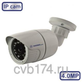 Уличная металлическая IP видеокамера MATRIX MT-CW4.0IP20 PoE (4 МегаПикселя)