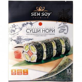 Морская водоросль Суши-НориSen Soy, 10листов/28гр.