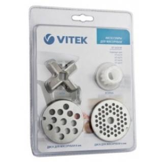 Насадки для мясорубки VITEK VT-1623 ST