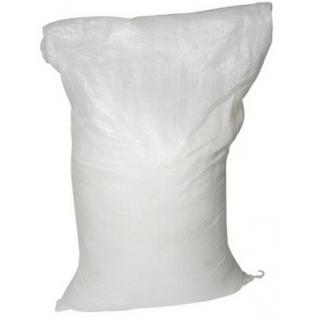 Крымская розовая пищевая соль, мешок 25 кг