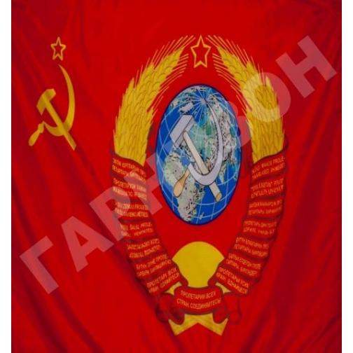Флаг с гербом (серп+молот) 11725