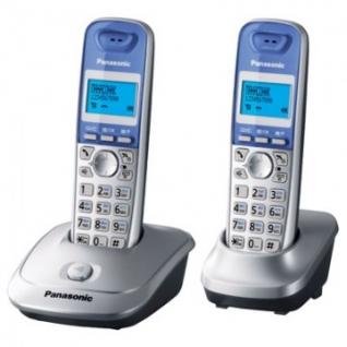 Радиотелефон Panasonic KX-TG2512RUS серебристый,доп.трубка,АОН