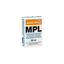 Облегченная штукатурка для машинного нанесения (водооталкивающая) Quick-mix MPL wa, 30 кг