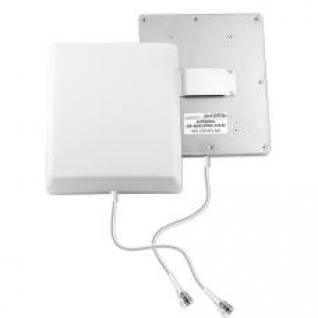 Антенна DP-800/2700-7/9 ID ДалCвязь