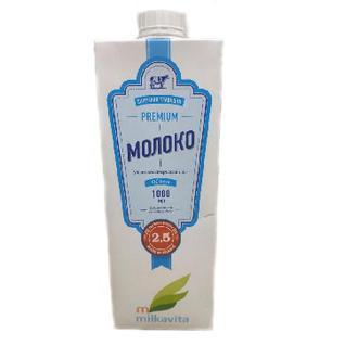 Молоко Милкавита ультрапастер. 2,5% 1 л
