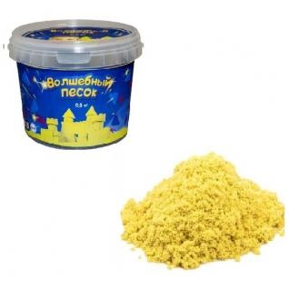 """Космический песок """"Волшебный"""", желтый, 0.5 кг АВИС"""